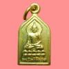 เหรียญพระไพรีพินาศ วัดบวรนิเวศวิหาร ปี 2555 กล่องเดิม