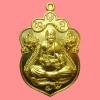 เหรียญเสมา คู่บารมี หลวงปู่คำบุ วัดกุดชมภู เนื้อฝาบาตร ปี 2555