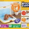 MU0044 ห้องน้ำสำหรับสุนัขเพื่อการขับถ่าย ต้านเชื้อแบคทีเรีย รูปตัว L เหมาะสำหรับสุนัขเพศผู้มีนิสัยในการยกขาฉี่