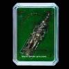 ตะกรุดกุมารทอง นะปลดหนี้ ครูบาสุบิน นะหน้าทอง สวนป่าสุเมธโส จ.นครปฐม กล่องเดิม
