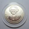 เหรียญสมเด็จย่า อนุสรณ์การพระราชพิธีถวายพระเพลิงพระบรมศพ ปี 2539 เนื้อเงิน