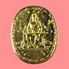เหรียญมหายันต์ พิมพ์พระเจ้าตากนั่งบัลลังก์ใหญ่ อ.หม่อม นิรนาม ปี 49 เนื้อกะไหล่ทอง
