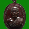 เหรียญ 66ปี หลวงพ่อทอง วัดพระพุทธบาทเขายายหอม กล่องเดิม