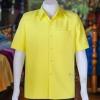 เสื้อสูทผ้าฝ้ายผสม สีเหลือง ไซส์ 2XL