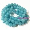 หิน Aquamarine (High Quality) 10มิล (38 เม็ด)