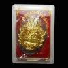 เหรียญหนุมาน รุ่น เพชรสยาม เนื้อทองแดงรมดำหน้ากากทองทิพย์ (เหรียญพิมพ์ใหญ่) ปลุกเสก 5 วาระ วาระที่ 1 พระอาจารย์วิรุต วัดสันมะเหม้า จ.เชียงราย วาระที่ 2 โดยหลวงปู่ฮก ณ วัดราษฎร์เรืองสุข (มาบลำบิด) ได้รับความเมตตาจาก หลวงพ่อชาญ วัดบางบ่อ,หลวงพ่อแฉล้ม วัดกระ