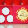 Princess Skin Care ปริ้นเซส สกินแคร์ ครีมหน้าเงา ครีมหน้าขาว ครีมหน้าเด็ก