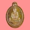 เหรียญปลอดภัย พิมพ์เต็มองค์ เนื้อทองแดง หลังยันต์ ไม่ตัดปีก จารหน้า-หลัง หลวงพ่อคูณ วัดบ้านไร่ ปี 2537 กล่องเดิม