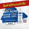 Medileen Anti Acne 30 ml.