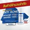 Medileen Anti Acne 30 ml.
