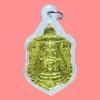 เหรียญสมเด็จพระเจ้าตากสิน เนื้อทองเหลือง รุ่น สร้างศาล วัดสลัก หลวงปู่บัว ถามโก วัดศรีบุรพาราม ปี 2554 เลี่ยมกันน้ำ