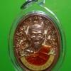 หลวงปู่คำบุ วัดกุดชมภู รุ่น เจริญธรรม เหรียญหล่อประกบ 3 ชิ้น ครึ่งองค์