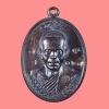 เหรียญอายุยืน (บน) 91 หลวงพ่อคูณ วัดบ้านไร่ (พิมพ์ครึ่งองค์) เนื้อทองแดงรมดำ ออกวัดป่าตุ๊กตาทอง กล่องเดิม