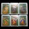 เหรียญปั๊มรูปไข่ หลัง ร.ศ รุ่น เศรษฐีศรีสะเกษ หลวงปู่เกลี้ยง วัดโนนแกด จ.ศรีสะเกษ (ชุดกรรมการ)