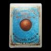 ลูกอมจันทร์เพ็ญ รุ่นแรก หลวงพ่อพริ้ง วัดซับชมพู่ เนื้อแดง ตะกรุดเงิน สร้าง 99 ลูก