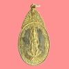 เหรียญพระสยามเทวาธิราช วัดป่ามะไฟ ปราจีนบุรี ปี 2518 (พิมพ์ใหญ่) เนื้อกะไหล่ทอง