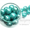 ลูกปัดมุกพลาสติก 16มิล สีฟ้าอมเขียว (120 กรัม)
