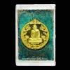 เหรียญบัวสี่เหล่า จตุบงกช หลวงปู่บุญหนา วัดปาโสตถิผล กล่องเดิม ปี 2555