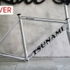 TSUNAMI SN-M100 - SILVER