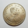 เหรียญในหลวง ร.๙-พระราชินี เอเชี่ยนเกมส์ ครั้งที่ 5 ปี 2509