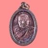 เหรียญพุทธมหาเจดีย์ (ตุ้มโฮม) หลวงปู่ลี กุสลธโล วัดถ้าภูผาแดง