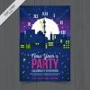 โปสเตอร์ Poster สไตล์การออกแบบดีไซน์เกี่ยวกับวันปีใหม่ด้วยโทนสีน้ำเงินและตกแต่งด้วยสีสันสวยงาม โปสเตอร์ ไว้สำหรับ แจ้งประชาสัมพันธ์กิจกรรม // ตัวอย่างดีไซน์ โปสเตอร์ Poster โปสเตอร์โฆษณา โปสเตอร์สวยๆ Chill Shop Package