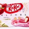 Kitkat Strawberry คิทแคท สตอเบอร์รี่ 1 ห่อ มี 12 ซอง 1 ซอง มี 2 บาร์ รวมทั้งหมด 24 บาร์