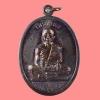 เหรียญเจริญพรบน เต็มองค์ หนังสือโค้ง หลวงพ่อคูณ วัดบ้านไร่ ปี 2536 เนื้อทองแดง