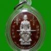 เหรียญสมเด็จพระเจ้าตากสินมหาราช โชคมงคล วัดตรีทศเทพ เนื้อเงินแท้ ลงยา คัดสวย