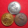 เหรียญกู้อิสรภาพ สมเด็จพระเจ้าตากสินมหาราช วัดหงส์รัตนาราม ปี 2527 เนื้อกะไหล่เงิน,กะไหล่อทอง,กะไหล่นาค