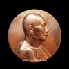 เหรียญพระรูปเหมือนเจ้าพระคุณสมเด็จพระสังฆราช วัดบวรนิเวศวิหาร ญสส.99 พรรษา ปี 2555 เนื้อทองแดง บล็อกกษาปณ์