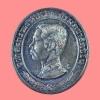 เหรียญ ร.5 ทรงยินดี เนื้อเงิน ปี2535 หลังพระสยามเทวาธิราช รุ่น สร้างโรงพยาบาลพานทอง จชลบุรี