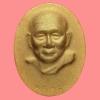 เหรียญรูปเหมือน 100 ปี สมเด็จพระญาณสังวร สมเด็จพระสังฆราช วับวรนิเวศวิหาร เนื้อทองพ่นทราย กล่องเดิม