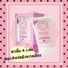 Baby Kiss Wink Body Lotion - Aura Pink with SPF 30 PA+++ เบบี้คิสวิ๊งบอดี้ สีชมพู