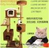 คอนโดแมว บ้านแมว นอนได้ 4 ตัว สูง 170 cm