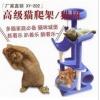 MU0113 คอนโดแมวสี่ชั้น ต้นไม้แมว กระบะแมว อุโมงค์ สูง 130cm