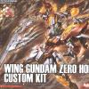 Hobby Japan เล่มที่ 032 + WING GUNDAM ZERO HONOO CUSTOM KIT (หนังสื่อภาษาไทย)
