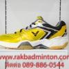 VICTOR SH-P7600 W