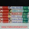 Mari&Burai's Love Series 1-6 จบ