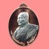 เหรียญเลื่อนฯ บารมี หลวงพ่อจรัญ วัดอัมพวัน จ.สิงห์บุรี เนื้อทองแดงหน้ากากอัลปาก้า หมายเลข 5 (กรรมการ) สร้างเพียง 799 องค์