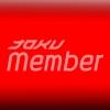 วิธีการสมัคร Toku Member