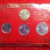 ชุดเหรียญกษาปณ์ ที่ระลึกในหลวง ร.๙ ฉลองสิริราชสมบัติครบ 50 ปีกาญจนาภิเษก ปี 2539 หมายเลข 999