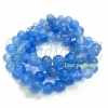 หิน blue Chalcedony 8มิล (47 เม็ด)