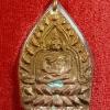 เหรียญเจ้าสัว วัดกลางบางแก้ว รุ่น 4 (รุ่นสร้างเขื่อน) ตำรับหลวงปู่บุญ วัดกลางบางแก้ว เนื้อทองแดง