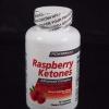 ราสเบอร์รี่ คีโตน Raspberry Ketones Powermax อาหารเสริมลดน้ำหนัก