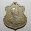 เหรียญในหลวง อนุสรณ์มหาราช รัชกาลที่ 9 เฉลิมพระชนม์พรรษาครบ 3 รอบ ปี 2506 ( ROYAL MINT ) เนื้ออัลปาก้า โค๊ต ส.ว.ซ้าย นิยม หายาก