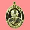 เหรียญหลวงพ่อฟู วัดบางสมัคร รุ่น เมตตาบารมี เนื้อทองทิพย์ ปี 2557 กล่องเดิม