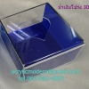 กล่องทิชชูป๊อบอัพ สีน้ำเงินโปร่ง