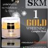 GOLD WHITENING COMPLEX MASK ผลลัพธ์แห่งความ กระจ่างใสถึงขีดสุดใน 1 เดียว