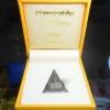 เหรียญพระพุทธนวราชบพิตร พิมพ์จิตรลดา (ในหลวง) โครงการหลวง ปี 2539 เนื้อนวะโลหะ พิมพ์ใหญ่